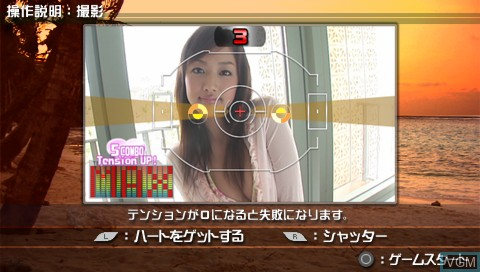 Menu screen of the game Finder Love - Kudo Risa - First Shoot wa Kimi to on Sony PSP