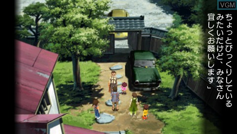Menu screen of the game Boku no Natsuyasumi Portable - Mushi Mushi Hakase to Teppen-yama no Himitsu!! on Sony PSP