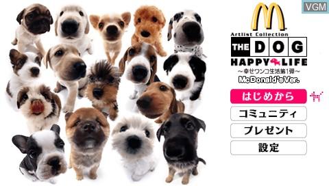 Menu screen of the game Dog, The - Happy Life - Shiawase Wanko Seikatsu Dai Ichidan on Sony PSP