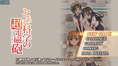 Menu screen of the game Toaru Kagaku no Railgun on Sony PSP