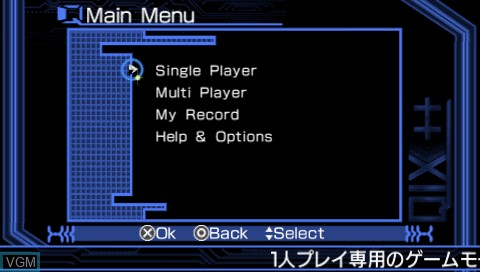 Menu screen of the game Qix++ on Sony PSP