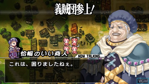 Menu screen of the game Blaze Union - Story to Reach the Future on Sony PSP