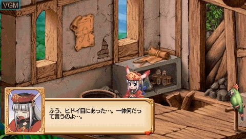 Menu screen of the game Judie no Atelier - Gramnad no Renkinjutsushi - Toraware no Moribito on Sony PSP