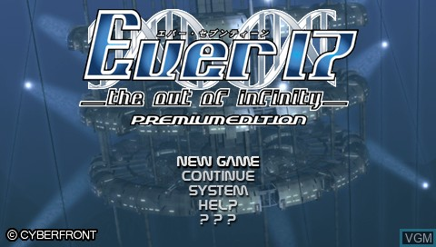 Menu screen of the game Ever17 - The Out of Infinity Premium Edition on Sony PSP