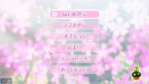 Tokimeki Memorial Girl S Side Premium 3rd Story For Sony Psp The Video Games Museum