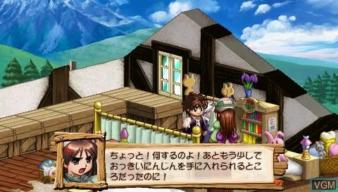 Menu screen of the game Viorate no Atelier - Gramnad no Renkinjutsushi 2 - Gunjou no Omoide on Sony PSP
