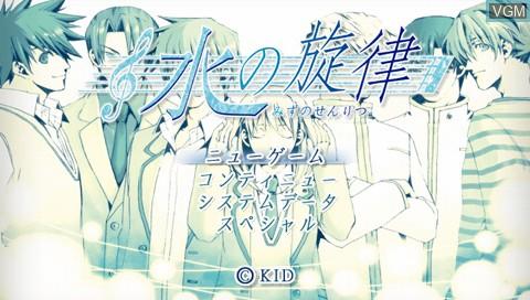 Menu screen of the game Mizu no Senritsu on Sony PSP