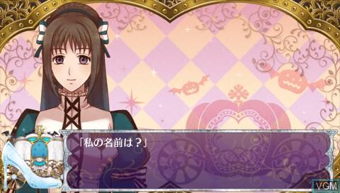 Menu screen of the game 0-Ji no Kane to Cinderella - Halloween Wedding on Sony PSP