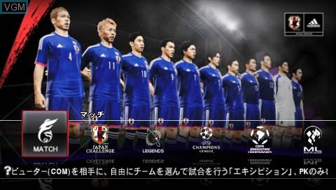 Menu screen of the game World Soccer Winning Eleven 2014 - Aoki Samurai no Chousen on Sony PSP