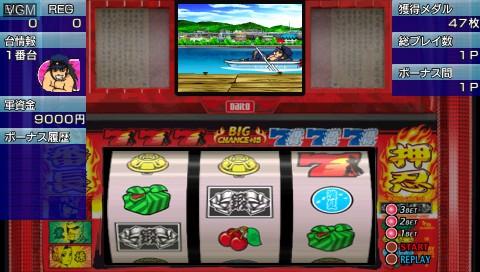 Daito Giken Koushiki Pachi-Slot Simulator - Ossu! Banchou Portable