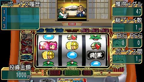 Daito Giken Koushiki Pachi-Slot Simulator - Yoshimune Portable