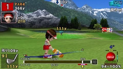 Minna no Golf Portable - Coca-Cola