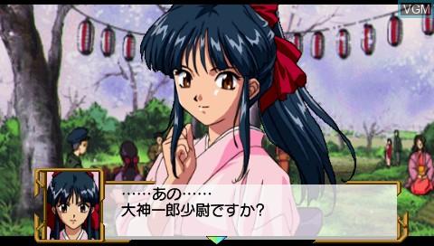 Sakura Taisen 1 & 2