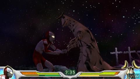 Ultraman - Fighting Evolution 0