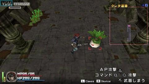 Nanatama - Chronicle of Dungeon Maker