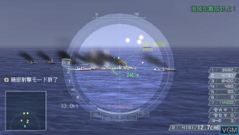 Warship Gunner 2 Portable