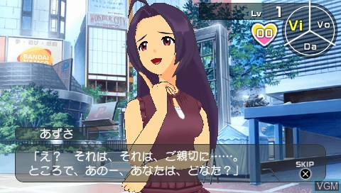 Idolmaster SP, The - Missing Moon