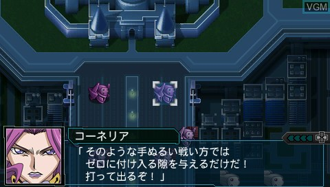 Dai-2-Ji Super Robot Taisen Z Saisei-hen