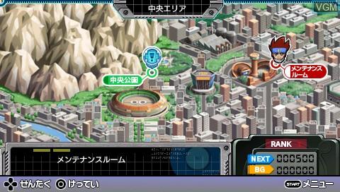 Metal Fight Beyblade Portable - Chouzetsu Tensei! Vulcan Horuseus