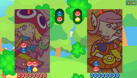 In-game screen of the game Puyo Puyo! 15th Anniversary on Sony PSP