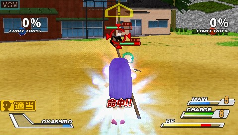 Higurashi Daybreak Portable Mega Edition