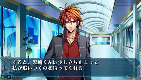 Hiiro no Kakera - Shin Tamayori-hime Denshou - Piece of Future