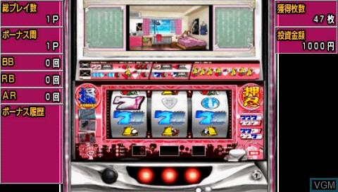 Daito Giken Koushiki Pachi-Slot Simulator - Ossu! Misao + Maguro Densetsu Portable
