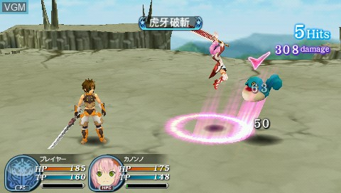 tales of the world radiant mythology 2 english patch free download