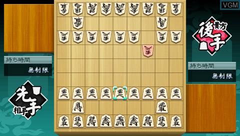 Taisen Shougi