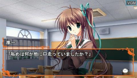 Akane Iro ni Somaru Saka Portable