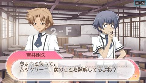 Baka to Test to Shoukanjuu Portable