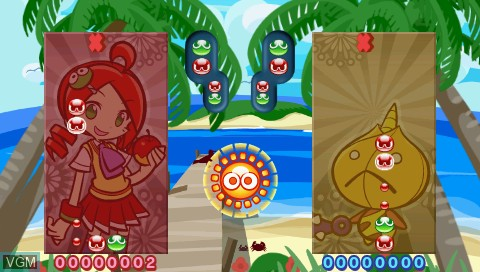 In-game screen of the game Puyo Puyo!! 20th Anniversary on Sony PSP