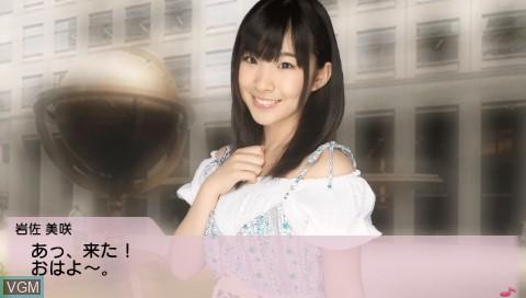 AKB1-48 - Idol to Koishitara