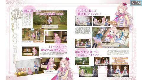 Meruru no Atelier - Arland no Renkinjutsushi 3 - Hatsutaiken Guide Book