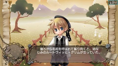 Zettai Meikyuu Grimm - Nanatsu no Kagi to Rakuen no Otome