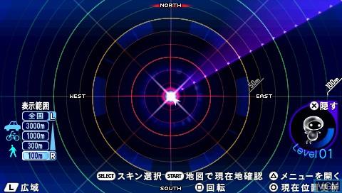 x-Radar Portable