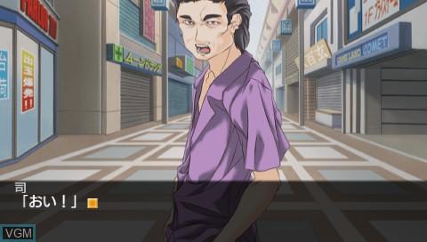 In-game screen of the game Yamada Hajime Box on Sony PSP