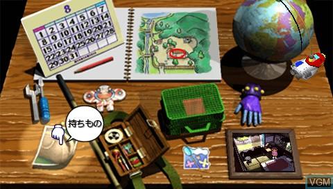 In-game screen of the game Boku no Natsuyasumi Portable - Mushi Mushi Hakase to Teppen-yama no Himitsu!! on Sony PSP