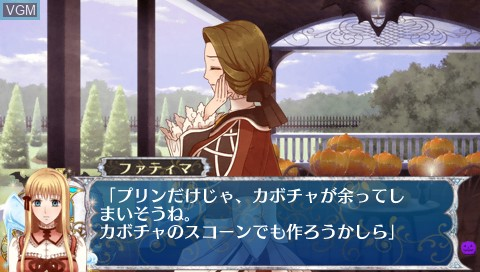 In-game screen of the game 12-Ji no Kane to Cinderella - Halloween Wedding on Sony PSP