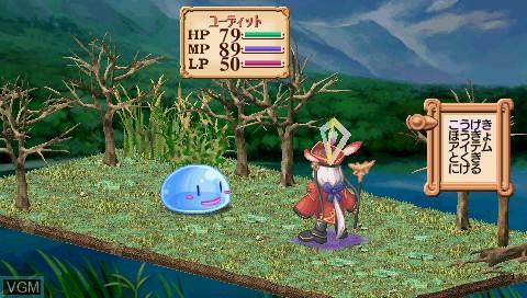 In-game screen of the game Judie no Atelier - Gramnad no Renkinjutsushi - Toraware no Moribito on Sony PSP