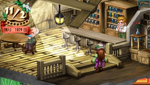 In-game screen of the game Viorate no Atelier - Gramnad no Renkinjutsushi 2 - Gunjou no Omoide on Sony PSP