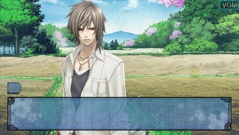 In-game screen of the game Soukoku no Kusabi - Hiiro no Kakera 3 Twin Pack on Sony PSP