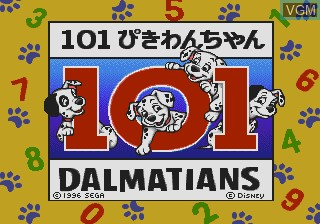 Title screen of the game 101-piki Wan-chan - Wan-chan Daikoushin! on Sega Pico