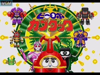 Title screen of the game B-Robo Kabutack on Sega Pico