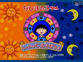 Title screen of the game Chibi Maruko-chan - Issho ni Asobou Yo on Sega Pico