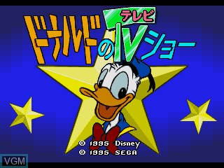Title screen of the game Donald no TV Show on Sega Pico