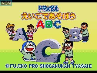 Title screen of the game Doraemon Eigo de Asobou ABC on Sega Pico