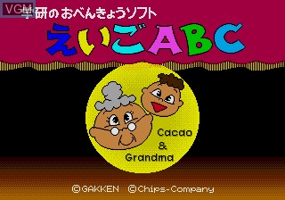 Title screen of the game Gakken no o-Benkyou Soft - Eigo ABC on Sega Pico
