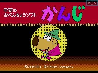 Title screen of the game Gakken no o-Benkyou Soft - Kanji on Sega Pico