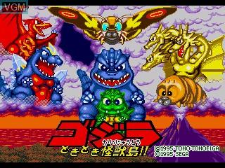 Title screen of the game Godzilla - Dokidoki Kaijuu-tou on Sega Pico